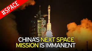 Latest Chinese space mission prepares for launch as Beijing heats     Mirror Video thumbnail  China     s next space mission to take off on Monday