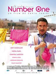 Number One 2008 الفيلم المغربي