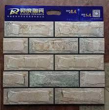 Deco Mur Exterieur 95x300mm Haute Numérique Briques De Parement Décoration Carreaux
