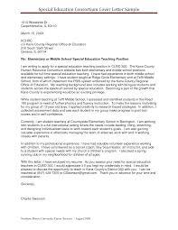 Education Job Sample Cover Letter within Education Cover Letter     happytom co