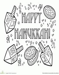jewish holiday coloring pages ezshowerkit com ezshowerkit com