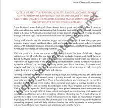 Mba Sample Essay  MBA Personal Essay Example  Sample MBA Personal     Mba  Personal Statement