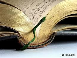 نبذة هامة عن الكتاب المقدس Images?q=tbn:ANd9GcSEkZv6gseOKDmbaLm_1TZuw38wouivvFl29I0mOJzF5C8aw7LKAQ
