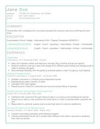 Cook Resume Sample Pdf Sushi Chef Skills Resume Home Design Ideas Line Cook Resume Line