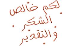 ملخصات دروس التربية الاسلامية / الدورة الثانية - صفحة 2 Images?q=tbn:ANd9GcSF-aqqzQsuRVUCsZhB-bVDKxhkrYUpC-ak3VqTq8sbQCa9IxDD5COArGev
