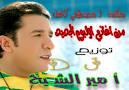 رمكس لـ مصطفي كامل من أغاني الالبوم الجديد توزيع علم الشرقيه امير ...