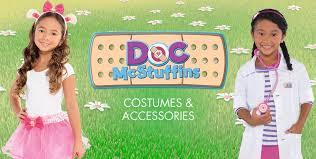 Doc Mcstuffins Home Decor Doc Mcstuffins Party Supplies Doc Mcstuffins Birthday Ideas