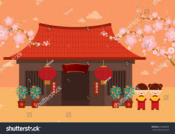 traditional chinese house chinese lunar new stock vector 166200359