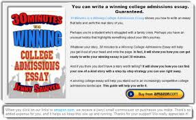buy college essay        How to Write a College Application Essay Jenny Sawyer Your College Coach second Recap