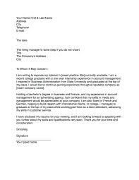 Cover Letter Template To Whom It May Concerncase Manager Cover     happytom co