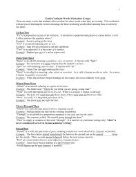 4 commonly confused words worksheet 1