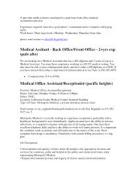 Front Desk Hotel Cover Letter Front Office Skills Resume Virtren Com