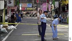 Vazamento de gás pode ter causado explosão em Tóquio | BBC Brasil