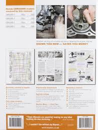 honda cbr600rr service and repair manual 2003 to 2006 haynes