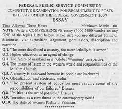 poverty in pakistan essay CSS Past Papers of ENglish Essays    Tafreeh Mela   Pakistani Urdu