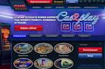 Производители игр в онлайн-казино Вулкан