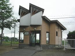 Kamiyama Station