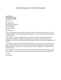 Cv Letter Format  cover letter how do you do a cover letter for a