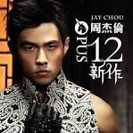 ��������� JAY CHOU ��� OPUS 12 (������������) ALBUM REVIEW PART 2 | Around.