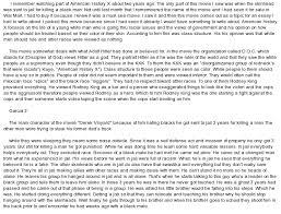 school bullying essay jpg Hercole it