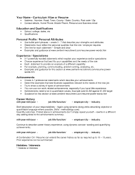 Professional Profile On Resume Skills And Traits To Put On Resume Resume For Your Job Application