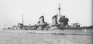 Japanese destroyer Uranami