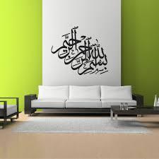 idee deco oriental stickers oriental on decoration d interieur moderne orientaux