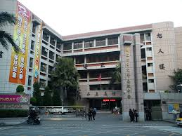 Taichung Municipal Wen-Hua Senior High School