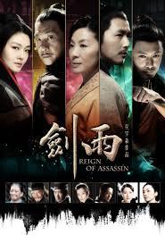 Thời Đại Sát Thủ Reign of Assassins 2010