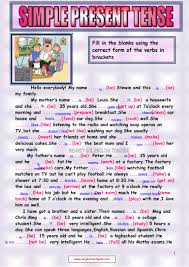 simple present tense reading 1 pdf alejandra y jenifer