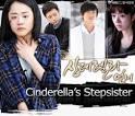 dvd ซีรีย์เกาหลี Cinderella's stepsister ปมชีวิต...ลิขิตรัก (พากย์ ...