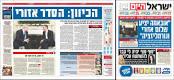 psalm - Zurück mit Israel - Seite 2 Images?q=tbn:ANd9GcSMBa0EtZ-f_PPi85shDthWe6XoISNvCD1563I9r1BEvWZ7YIVVMLOjkeE