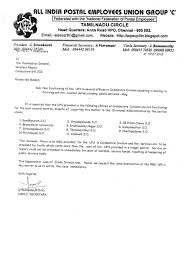 aipeup3tn circle union letter to pmg wr on coimbatore division