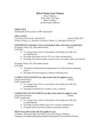 Skill Set Resume Examples by Resume Free Cascade Samples Skills Set For Resume