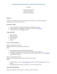 Ms Word Sample Resume by Examples Of Effective Resumes