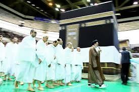 الشيعة وفريضة الحج