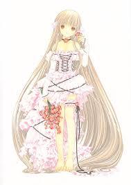 Animes de Yuuki-chan* Images?q=tbn:ANd9GcSN30EEF5LqiKEuX-ZDPA-gPSfm4CUrnoIki3EwrNV6Jk6ciqdO