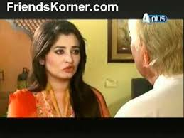 Love Life Aur Lahore by APlus Episode 336 22.09.2012