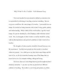 best essay about yourself How To Write The Best Essay Ever How To Write A College Entrance Essay About