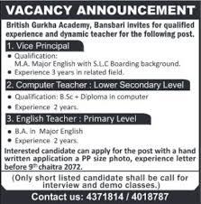 Sample Job Application Letter Computer Teacher Internship Application Cover Letter Example Examplesof