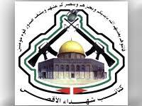 فلسطين عروس عروبتنا- http://almosaekwan.com/vb - في القدس اغنية عن بلدي
