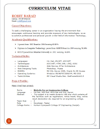 Mca Fresher Resume Format Doc  download free download resume     Resume Sample Formats Download   page Resume     www annaunivedu org