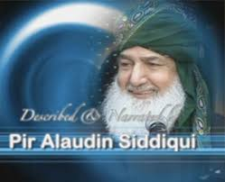 Hazrat Peer Alauddin Siddiqui - Founder Noor TV, UK | See Video | Visit: Bahar-e-Madinah - Aulia_PeerAlaudin