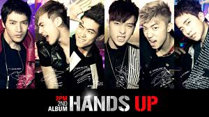 They are Awesome 2pm