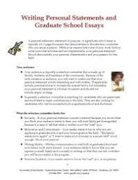 personal statement essay