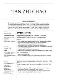 r sathia Resume   Machines SlideShare