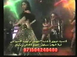 Bahare Eshgh (Leila Forouhar)