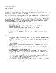 Auto Body Job Description Home Department Government Of Punjab Nts Jobs 2017 Computer