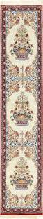 Persian Rugs Nyc by View This Ivory Modern Persian Silk Isfahan Runner Rug 49403 That