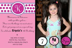 Birthday Invitation Cards For Kids Birthday Card Invitations Birthday Invitation Card Design